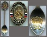 РОССИЯ - 09